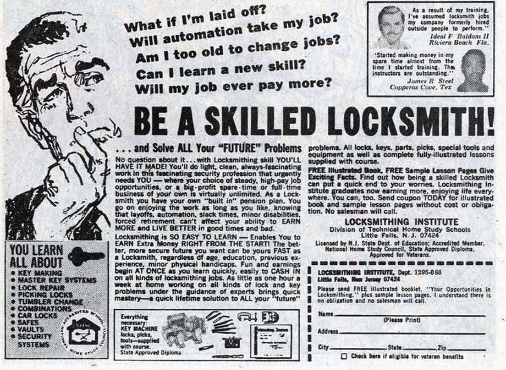 locksmith.jpg